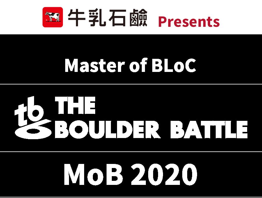 THE BOULDER BATTLE MoB2020