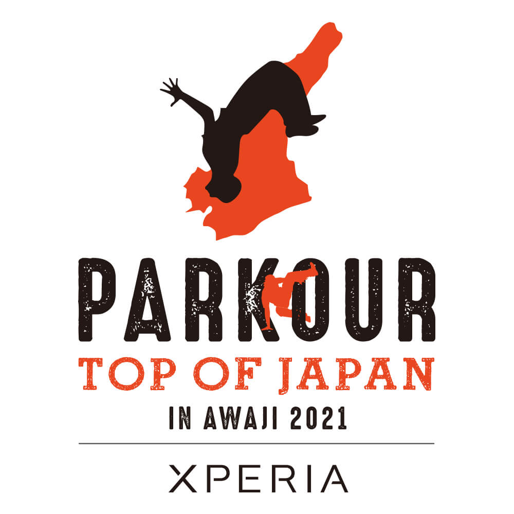 PARKOUR TOP OF JAPAN IN AWAJI 2021 presented by Xperia